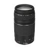macrofoto-lente-canon-75-300